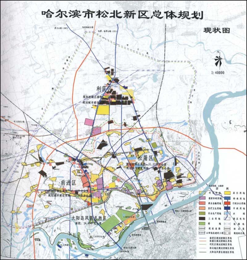 空间结构,即:组团式城市发展模式,规划松北新区利用城市四环高速路,哈
